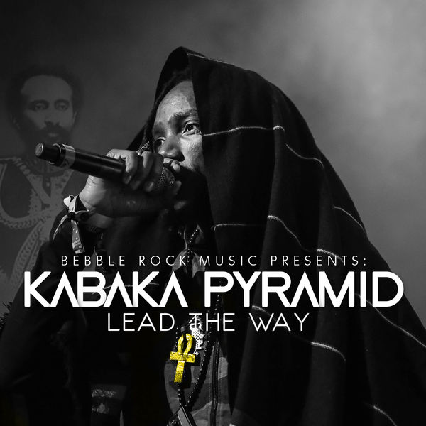 Kabaka Pyramid – This Must Be Love (feat. Shanique Marie)