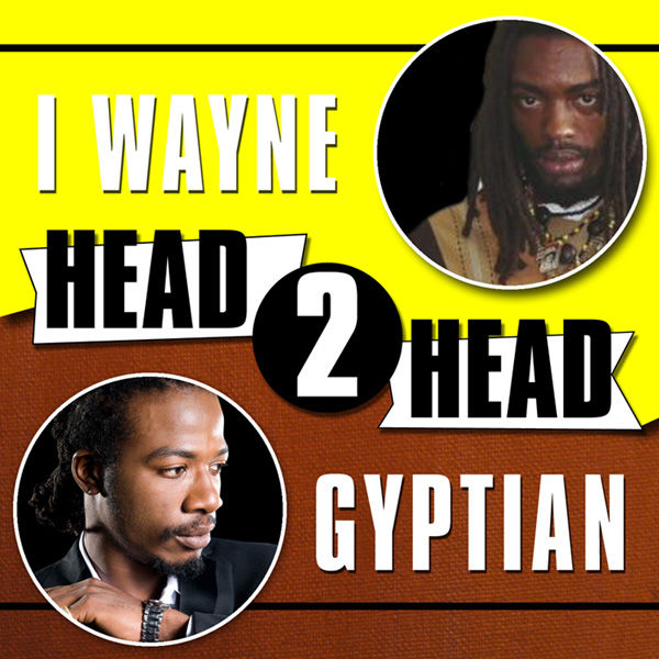 Gyptian – Higher
