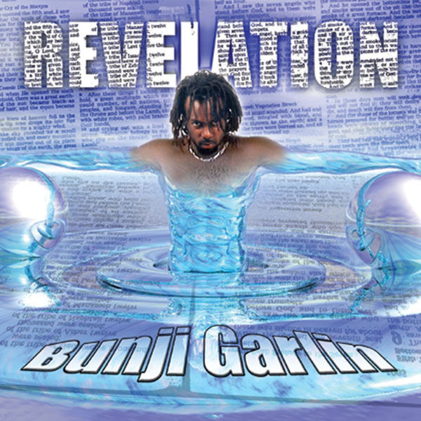 Bunji Garlin – Interlude (Revelation of a Drunk Driver)